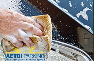 car-wash-aetoiparking-athens-spata-airport