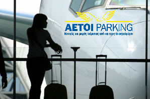 laggage-airport-lost-athens-spata-cheap-parking