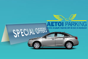 parking offer airport-near parking-aetoiparking-special offer for parking