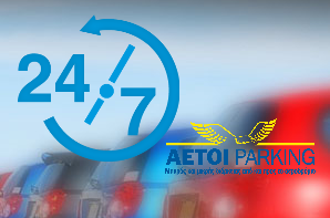24hour-service-aetoiparking-athensairport-near airport parking