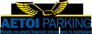 AETOIPARKING.GR | Parking Αεροδρομίου | Παρκινγκ στο Ελ. Βενιζέλος | Athens Airport Parking |Οικονομικό παρκινγκ