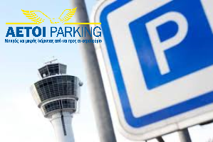 free-transport-airport-athens-aetoi-parking-near airport-economy parking